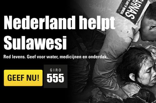 Maxlead steunt Giro555 bij actie 'Nederland helpt Sulawesi'